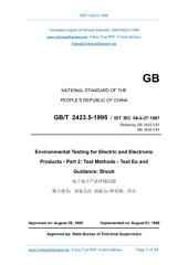 GB/T 6368-2008: Translated English of Chinese Standard. Read online or on eBook, DRM free. True PDF at www_ChineseStandard_net. (GBT 6368-2008, GB/T6368-2008, GBT6368-2008): Surface active agents - Determination of pH of aqueous solution - Potentiometric method.
