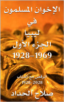 1928 2028    PDF