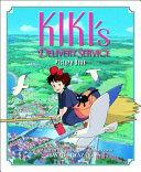 Download Kiki s Delivery Service Picture Book Book