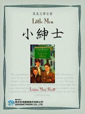 Little Men (小紳士)