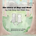 The Story of Dog and Wolf