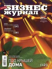Бизнес-журнал, 2015/06-07: Тюменская область