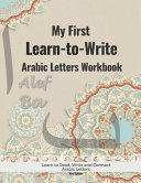 My First Learn to Write Arabic Letters Workbook