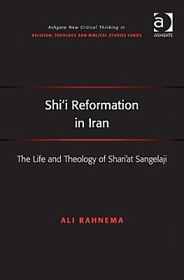 Shi i Reformation in Iran