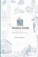 Modern Greek for Classicists PDF
