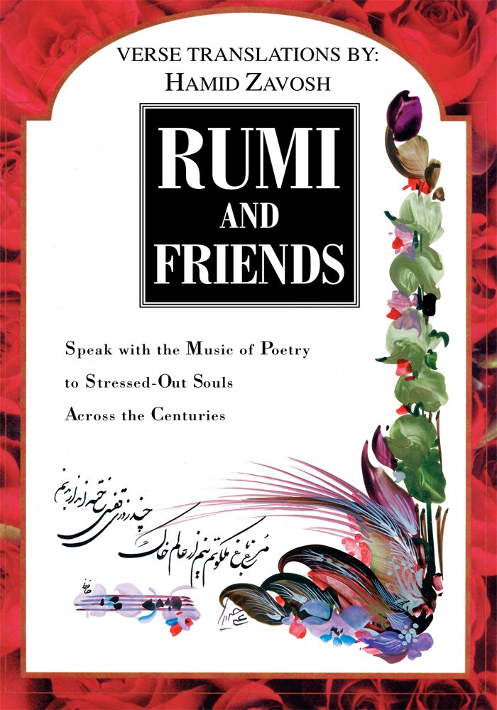 Rumi and Friends