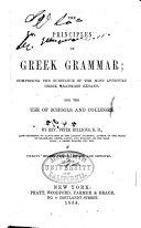 The Principles of Greek Grammar
