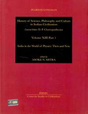 India in the World of Physics PDF