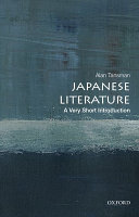 Japanese Literature: a Very Short Introduction