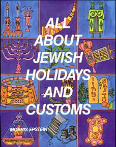 All about Jewish Holidays and Customs PDF
