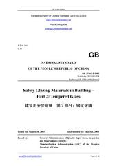 GB 15763.2-2005: English version. GB15763.2-2005.: Safety glazing materials in building - Part 2: Tempered glass.