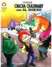 Chacha Chaudhary And Al Shiekh English