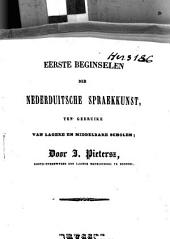 Eerste beginselen der Nederduitsche spraekkunst