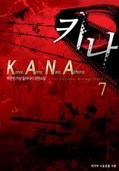K.A.N.A 7