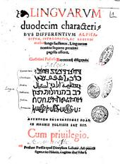 Linguarum duodecim characteribus differentium alphabetum, introductio, ac legendi modus longè facilimus. ... Guilielmi Postelli Barentonij diligentia. ..