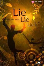 Lie Lie Lie 1/2
