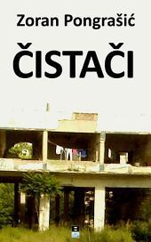 CISTACI