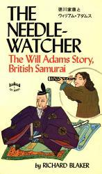 Needle Watcher Book PDF