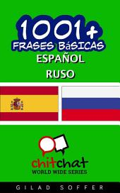 1001+ Frases Básicas Español - Ruso