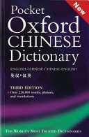 Pocket Oxford Chinese Dictionary PDF