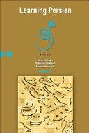 Learning Persian (Farsi)