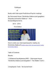 Catalogue Of Books With Clairvoyant Predictions Psychic Readings By Clairvoyant House Dimitrinka Staikova And Gaughters Stoyanka And Ivelina Staikova From Europe Bulgaria Varna 2013 2014 First Edition Book PDF