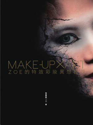 Make up    Art    Zoe