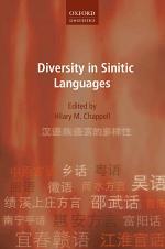 Diversity in Sinitic Languages
