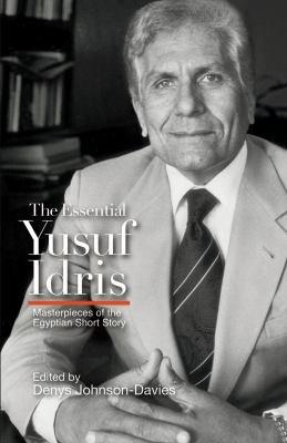 The Essential Yusuf Idris