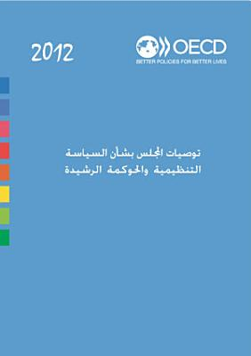 Recommendation of the Council on Regulatory Policy and Governance  Arabic version  PDF