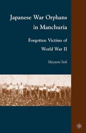 Japanese War Orphans In Manchuria