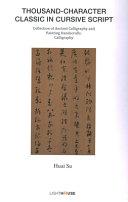 Thousand-Character Classic in Cursive Script