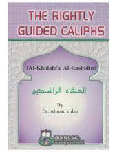 al-kholafaa al-rashidin