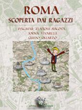 Roma scoperta dai ragazzi