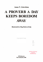 A Proverb a Day Keeps Boredom Away PDF