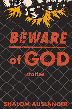 Beware Of God PDF