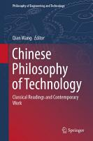 Chinese Philosophy of Technology PDF