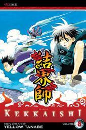 Kekkaishi: Volume 8