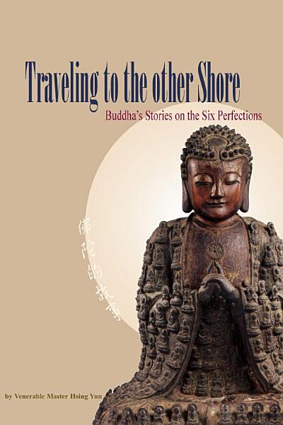 Traveling to the Other Shore PDF