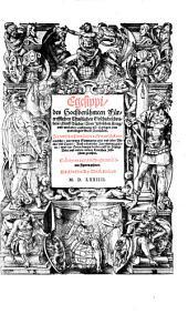 Fünf Bücher vom jüdischen Krieg und der Zerstörung Jerusalems