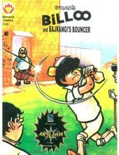 Billoo And Bajrangi's Bouncer English
