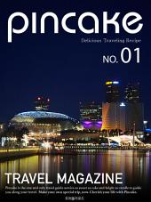 Travel Magazine Pincake NO.1 (ENGLISH): Travel Magazine Pincake NO.1 (영문판)