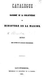 Catalogue raisonné de la bibliothèque du Ministère de la Marine. Section des livres en langues étrangères