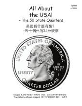 Chinese Traditional 美國爲什麽有趣? All About the USA!: -五十個州的25分硬幣 The 50 State Quarter ESL English as a Second Language