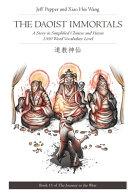 The Daoist Immortals