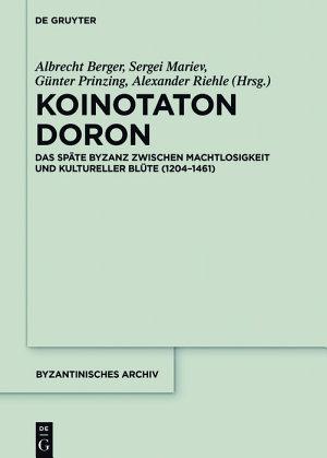 Koinotaton Doron PDF