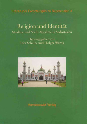 Religion und Identit  t PDF