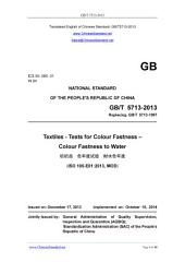GB/T 5713-2013: Translated English of Chinese Standard. You may also buy from www.ChineseStandard.net (GBT 5713-2013, GB/T5713-2013, GBT5713-2013): Textiles - Tests for colour fastness - Colour fastness to water.