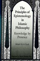 Principles of Epistemology in Islamic Philosophy  The PDF