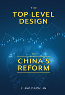 The Top-Level Design of China's Reform